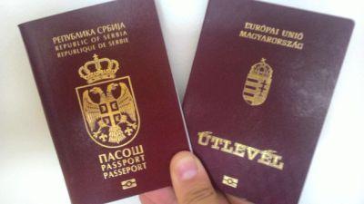 Madjarsko drzavljanstvo